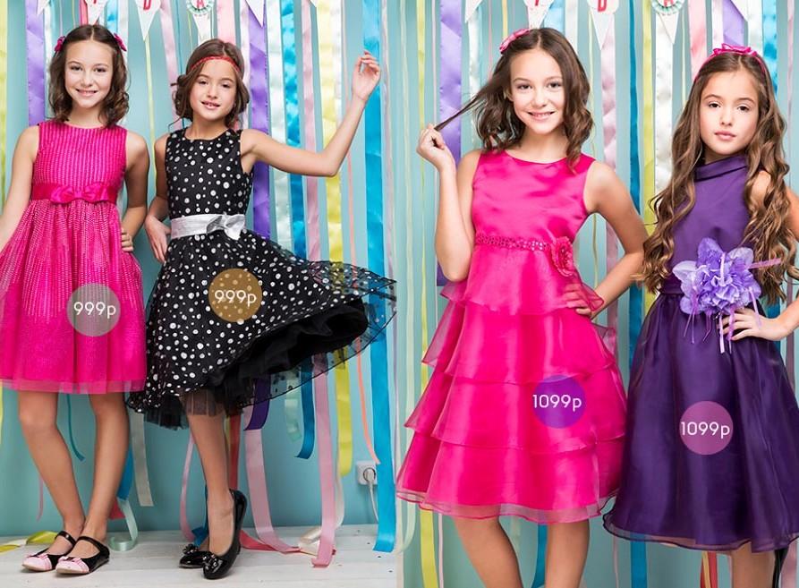Глория джинс каталог одежды платьев