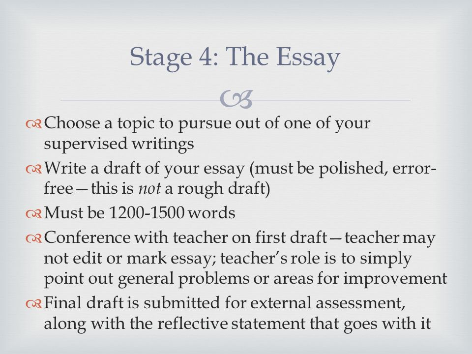 Write my essay about teachers and students
