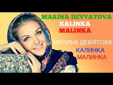 народные русские песни калинка скачать mp3