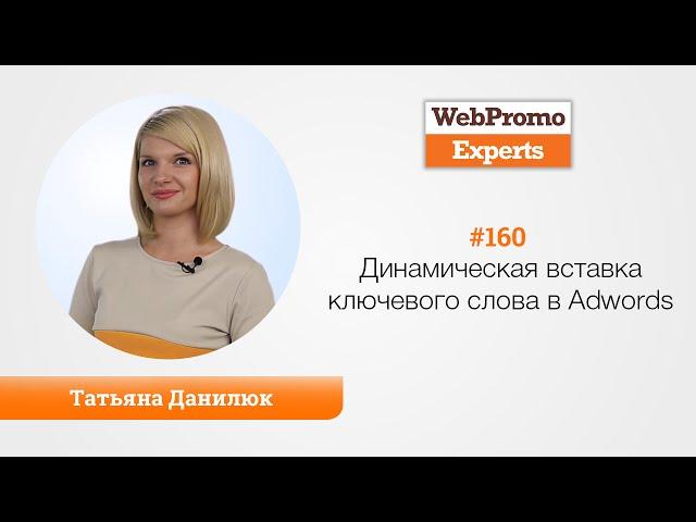 Специалист по контекстной рекламе казань вакансии