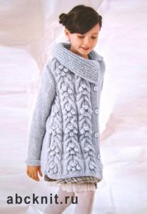зимняя одежда для детей из ит екатеринбург