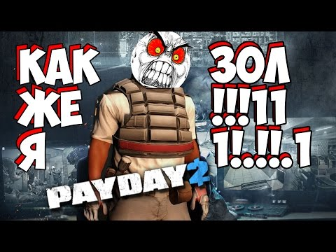 Parker payday game rules