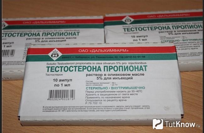 Метилтестостерон отзывы мужчин при импотенции