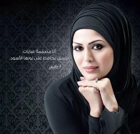 Знакомства женщины мусульманки