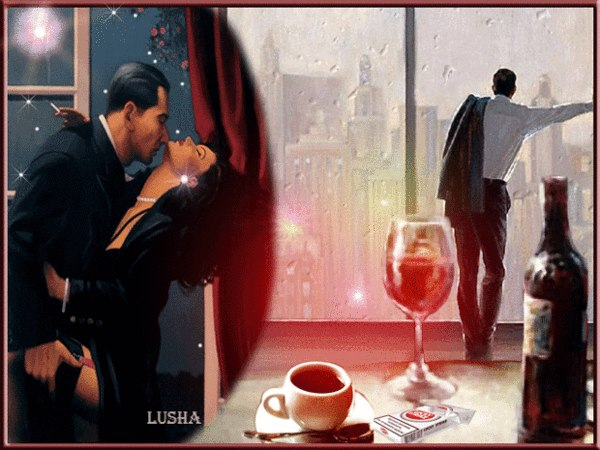 Как быть если любимый мужчина уходит в запой