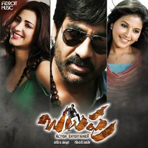 AtoZmp3 - Telugu Mp3 Songs Free Download - Old