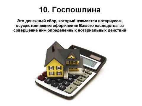 Какие документы для покупки квартиры в испании