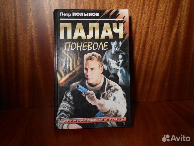 Евгений разумовский звездные врата судьбы козерог книги cкачать