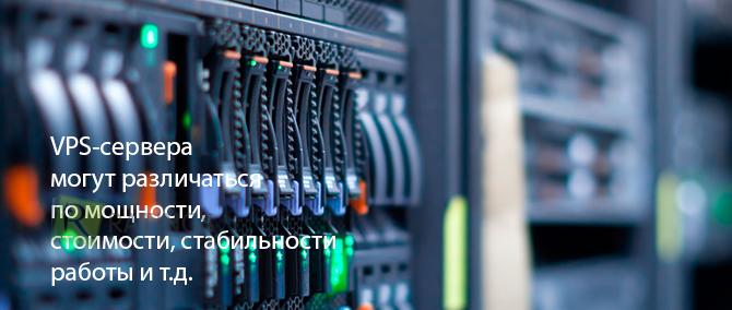 Рейтинг форекс vps серверов