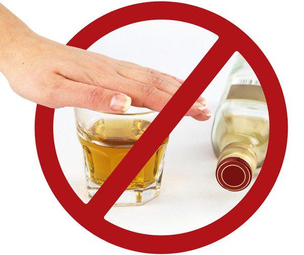 Хронический алкоголизм как бороться
