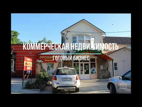Готовый бизнес в Каламата недорого