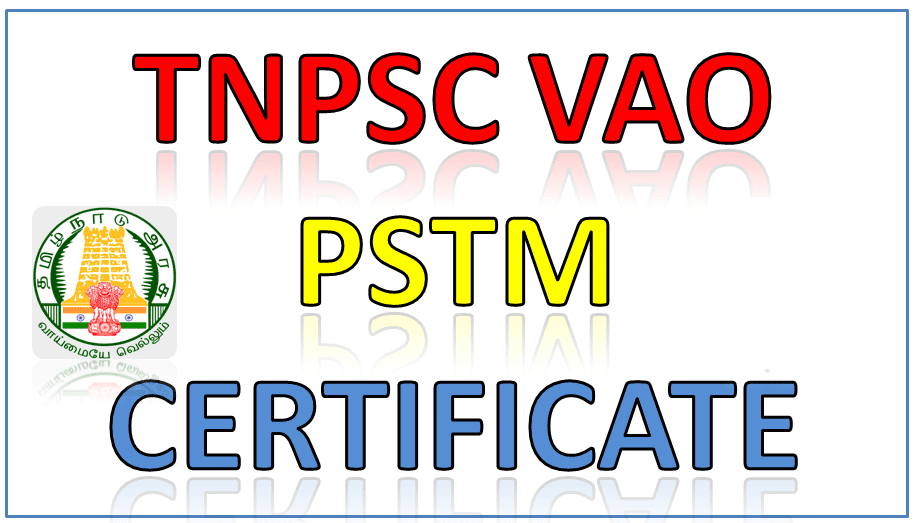 TNPSC Group 4 model question paper 2018 free download