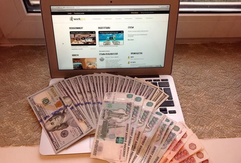 Как заработать деньги на дому киев