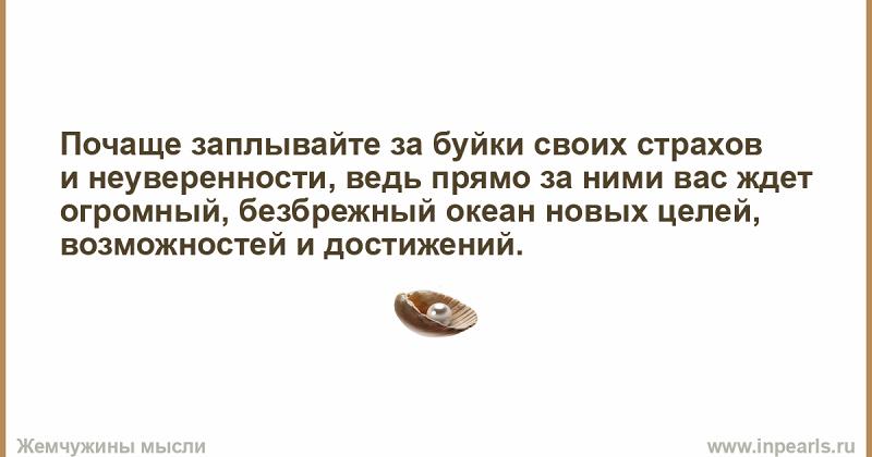 Фразочка дня Архив - Страница 933 - Одесский