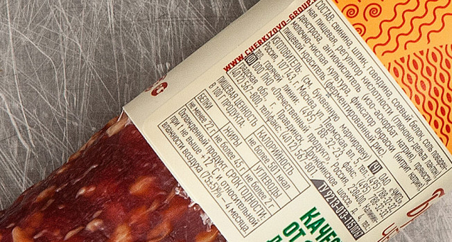 Из чего сделана копченая колбаса?