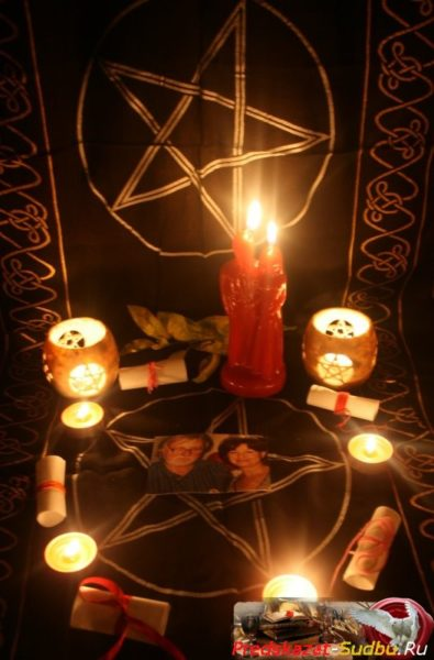 Черная магия приворота в домашних