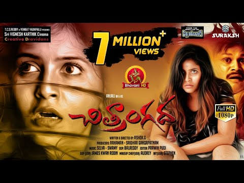 Bethaludu 2016 Telugu Full Movie Online Watch