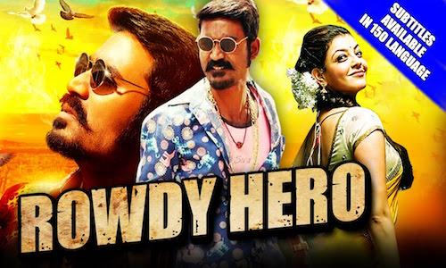 Sethupathi Tamil Movie Online - HeroTalkies