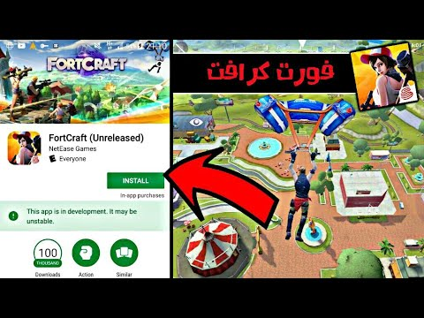 Download FortCraft for PC – Windows and Mac OS X