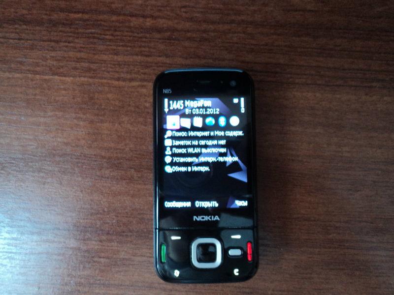 Филайф купить в саратове телефон