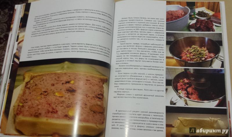 Простые быстрые рецепты в кулинарии