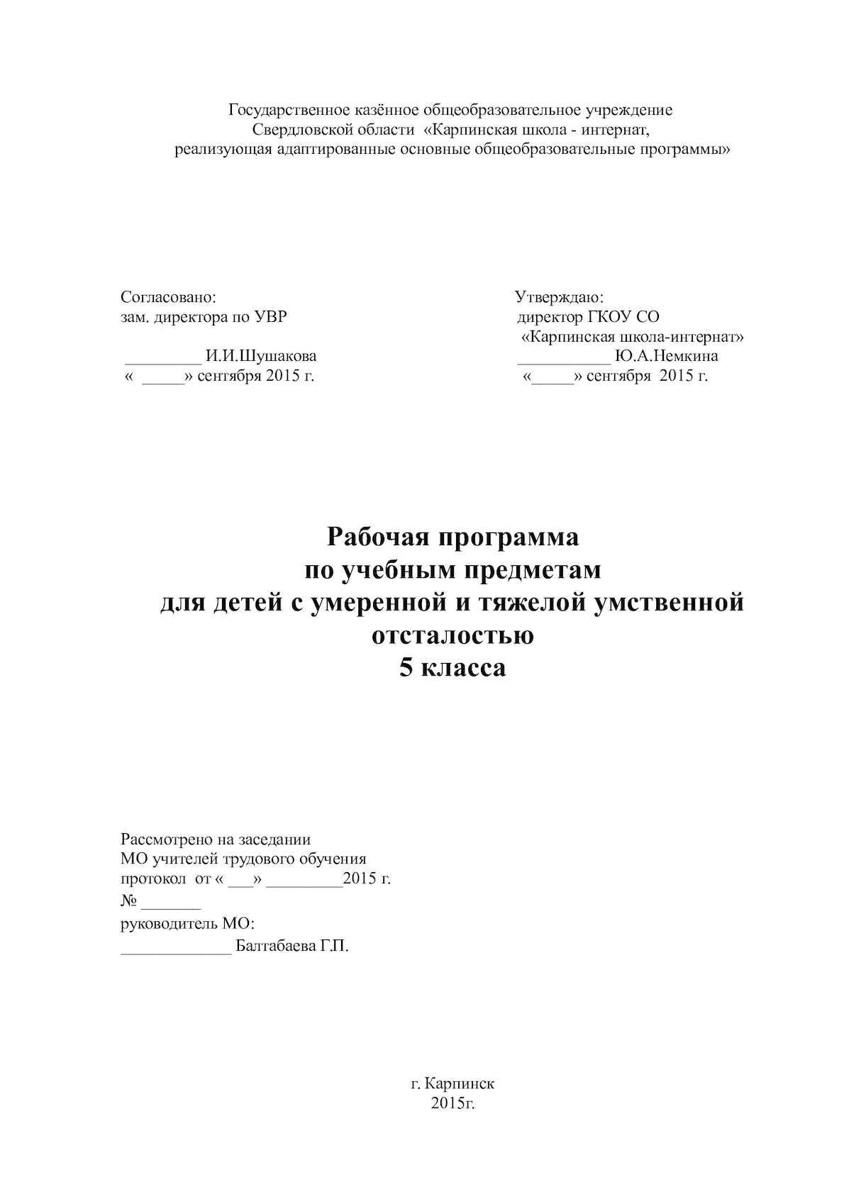 зарядное устройство т-1021 нижний новгород