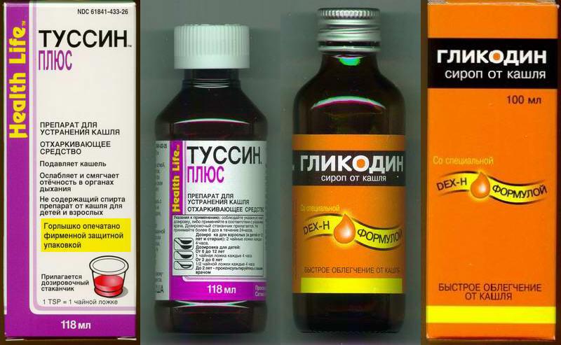 Codeina venta en colombia