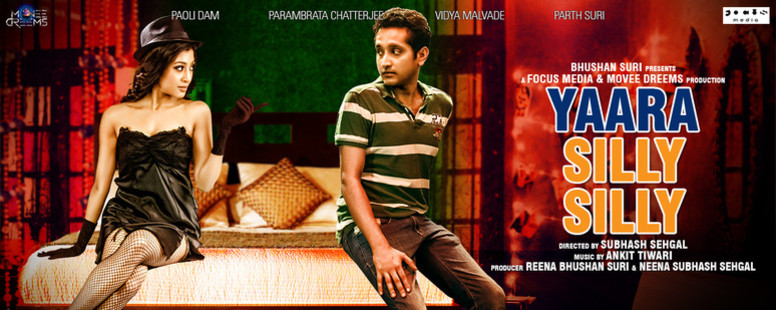 Roommate Wanted (2015) Full Movie Download