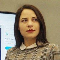 Фото Катерина Захарова