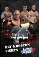 Rcf Korston Fights: Битва на Волге 7