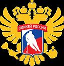 Сборная России по хоккею — Сборная Беларуси по хоккею