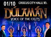 «Voice of the Celts»: Dulaman