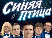 Синяя Птица Дм. Галицкого. Домашний концерт