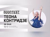 «Roof Fest»: Теона Контридзе