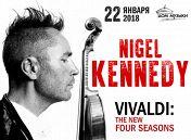Найджел Кеннеди (скрипка, Великобритания)