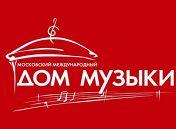 Violin Valentï