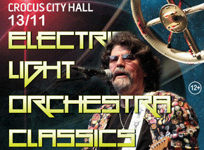 Electric Light Orchestra (Великобритания)