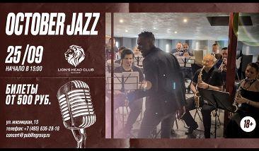 October Jazz