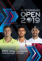 Международный теннисный турнир «St.Petersburg Open»
