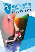 Чемпионат Европы по скалолазанию 2020. Полуфиналы. Дисциплина — Трудность