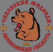 ГК Чеховские Медведи — ГК Рейнские львы