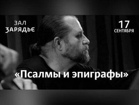 Ансамбль древнерусской музыки Ex Libris