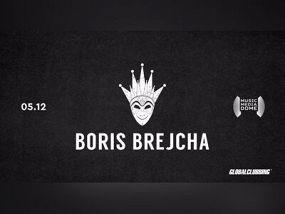 DJ Борис Брейча