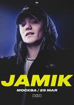 Jamik