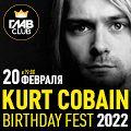 «Kurt Cobain Birthday Fest 2022»