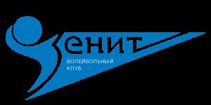 ВК Зенит (Санкт-Петербург) — ВК НОВА