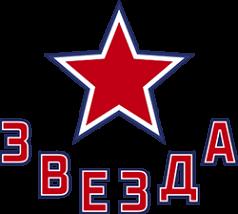 ХК Звезда — ХК Югра