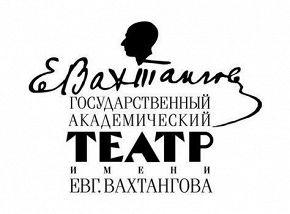Елена Чарквиани (вокал), Акоп Хачарян (фортепиано)
