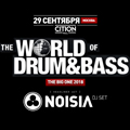 «World of Drum&Bass. The Big One 2018»