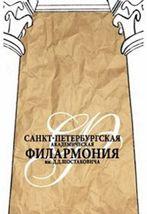 5к.1аб. А.Чирков контробас